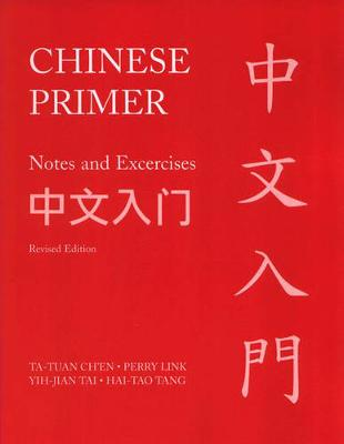 Chinese Primer, Notes and Exercises (GR)