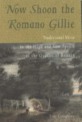 Now Shoon the Romano Gillie