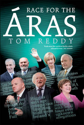 Race for the Aras