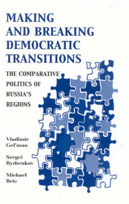 Making and Breaking Democratic Transitions: The Comparative Politics of Russia's Regions
