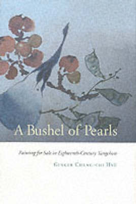 A Bushel of Pearls: Painting for Sale in Eighteenth-Century Yangchow