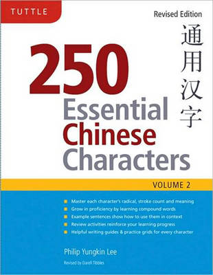 250 Essential Chinese Characters Volume 2: Revised Edition (HSK Level 2): Volume 2 - part 2 - part 2 - part 2 - part 2 - part 2 - part 2 - part 2 - part 2 - part 2 - part 2 - part 2 - part 2 - part 2 - part 2 - part 2 - part 2 - part 2 - part 2 - part 2 - part 2 - part 2 - part 2 - part 2 - part 2