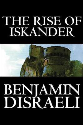 The Rise of Iskander