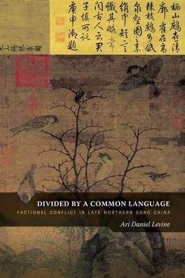 Divided by a Common Language: Factional Conflict in Late Northern Song China