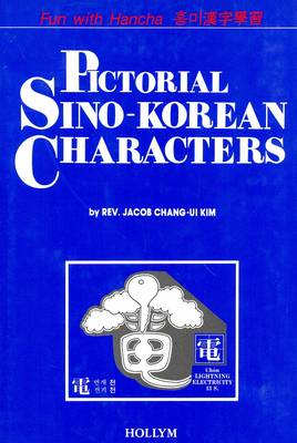 Pictorial Sino-Korean Characters: Fun with Hancha