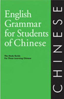 English grammar for students of Chinese
