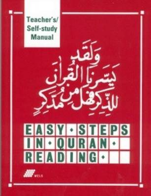 Easy Steps in Qur'an Reading Teacher's/self Study Manual