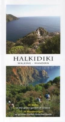 Halkidiki - Walking
