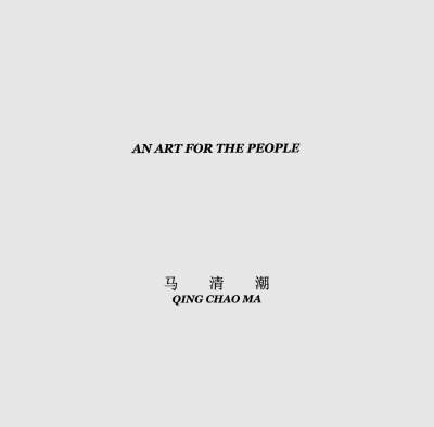 An Art for the People