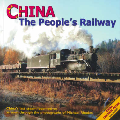 China: The People's Railway