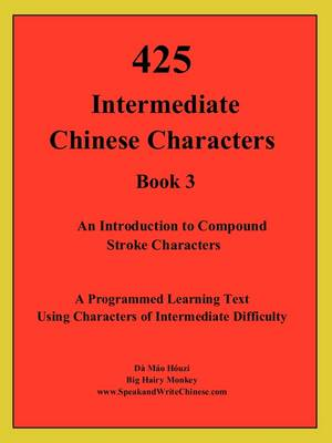 425 Intermediate Chinese Characters