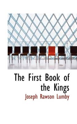 The First Book of the Kings