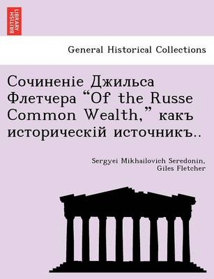 """Of the Russe Common Wealth,"" .."