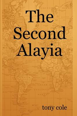The Second Alayia