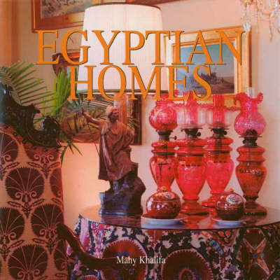 Egyptian Homes