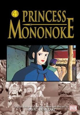 Princess Mononoke Film Comic, Vol. 4