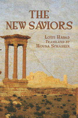The New Saviors: Collection of Poetry