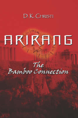 Arirang: The Bamboo Connection