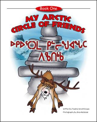 My Arctic Circle of Friends