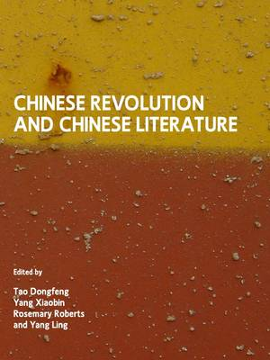 Chinese Revolution and Chinese Literature