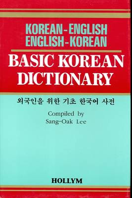 Basic Korean Dictionary