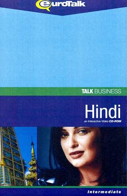 Talk Business - Hindi: An Interactive Video CD-ROM. Intermediate Level