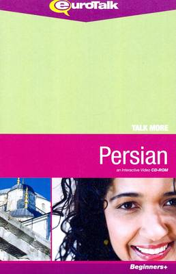 Talk More - Persian: An Interactive Video CD-ROM