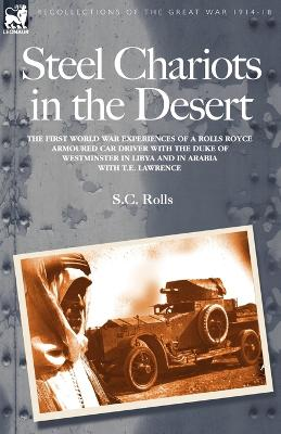 Steel Chariots in the Desert