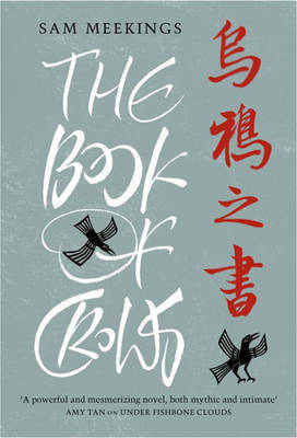 The Book of Crows