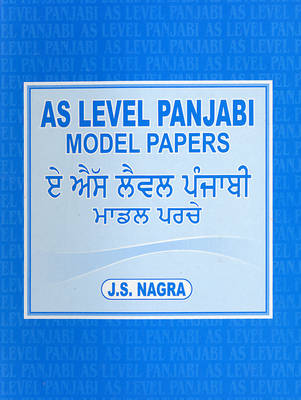 AS Level Panjabi: Model Papers