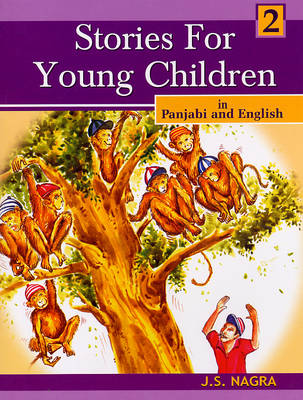 Stories for Young Children in Panjabi and English: Bk. 2