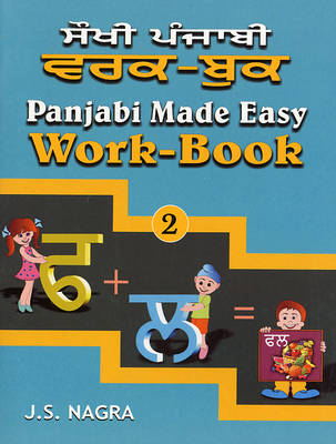 Panjabi Made Easy: Bk. 2: Work-book