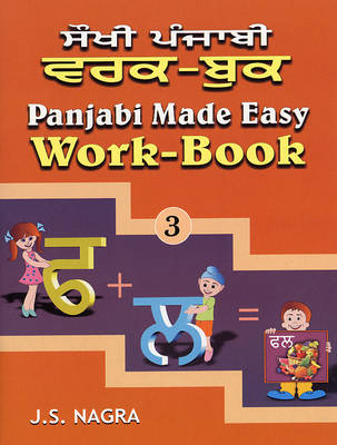 Panjabi Made Easy: Bk. 3: Panjabi Made Easy Work-book