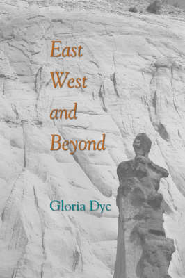 East, West, and Beyond