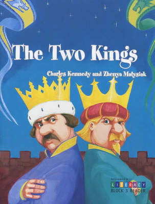 The Two Kings: Achievement in Literacy