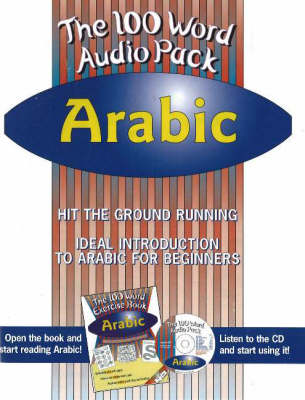 100 Word Exercise Book: Arabic: Book & Audio CD: 2nd Edition