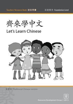 Let's Learn Chinese: Teacher's Book Foundation Level Traditional Script