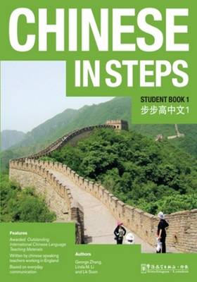 Chinese in steps - Volume 1
