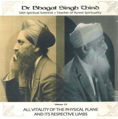All Vitality of the Physical Plane & Its Respective Limbs CD
