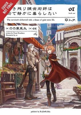 The Survived Alchemist with a Dream of Quiet Town Life, Vol. 1 (light novel)