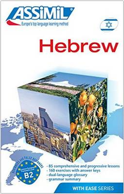Hebrew with Ease -- Book