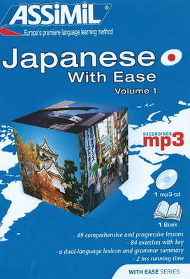 Japanese with Ease mp3: Volume 1