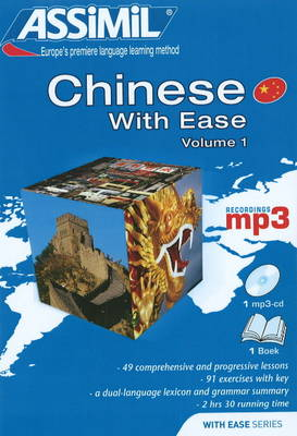 Chinese with Ease mp3: Volume I