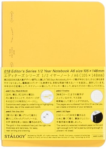 Half Year Yellow A6 Notebook