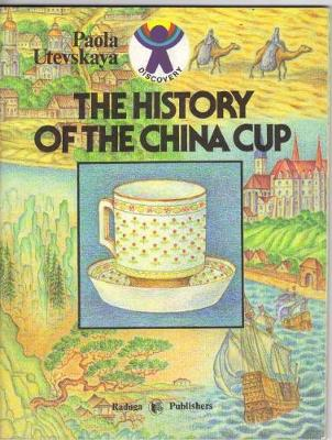 History of the China Cup