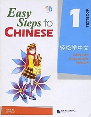 Easy steps to Chinese - Level 1 - Textbook & CD