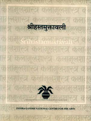 Sri Hastamuktavali: Text and Translation