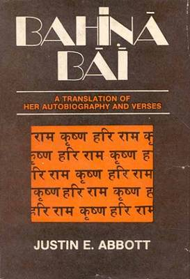 Bahina Bai: A Translation of Her Autobiography and Verses