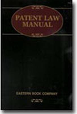 Patents Law Manual