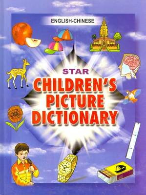 Star Children's Picture Dictionary: English-Chinese